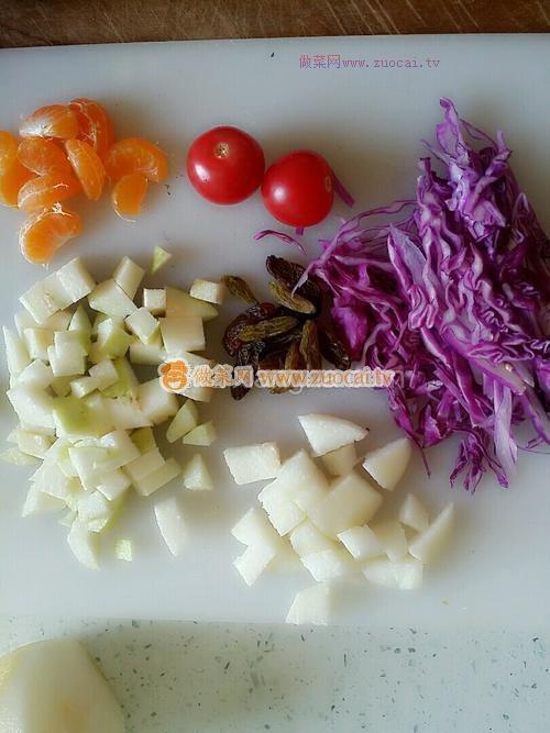 紫甘蓝水果沙拉的做法