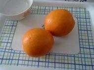 盐蒸橙子的做法步骤1