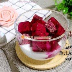 火龙果酸奶的做法
