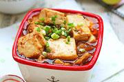 麻婆豆腐的做法视频