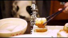 一分钟美食之旅---上海好吃
