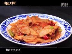 西红柿炒土豆片的做法视频