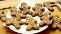 美国正宗姜饼小人(Gingerbread Men)的做法视频