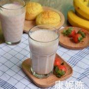 草莓香蕉奶昔的做法