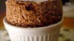 Soufflé au chocolat 巧克力舒芙蕾的做法视频