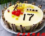 芒果慕斯蛋糕的做法视频