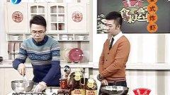 泰式炸虾的做法视频