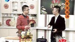 肉骨茶鸡汤的做法视频