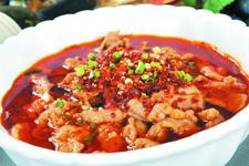 四川水煮肉片的做法