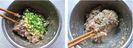 鲜虾鸡汤馄饨的做法步骤5
