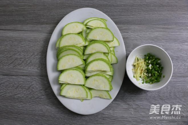 蒸鱼豉油西葫芦-减肥期做法-10的做法
