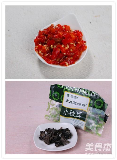 鱼香肉丝—捷赛私房菜的做法