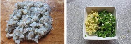 鲜虾鸡汤馄饨的做法步骤3