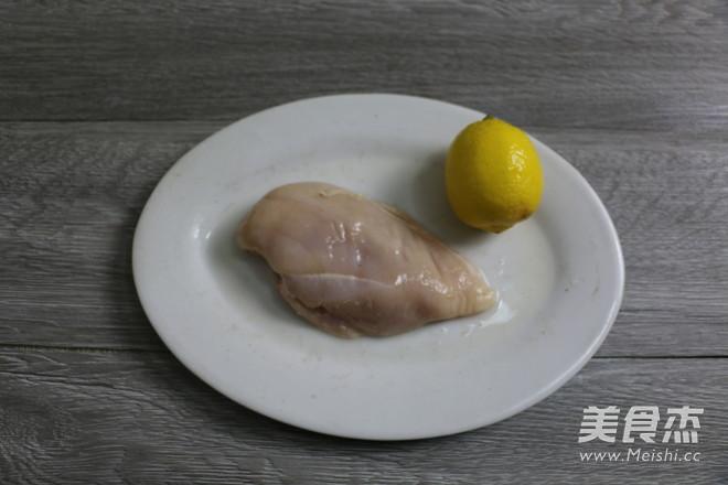 香煎鸡胸肉--减肥期做法的做法