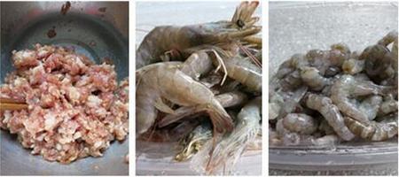 鲜虾鸡汤馄饨的做法步骤1-2