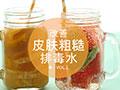 芒果柳橙美人水的做法