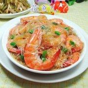 鲜虾煮粉丝的做法
