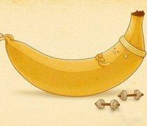 【经期可以吃香蕉吗】经期能吃香蕉吗_月经期可以吃香蕉吗