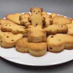 蔓越莓形状饼干的做法