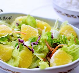 甜橙果蔬沙拉的家常做法