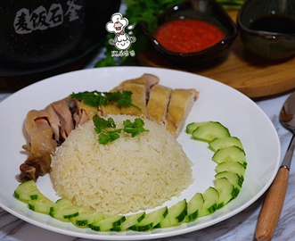 海南鸡饭的家常做法