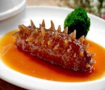 【鲍汁海参的做法】鲍汁海参的营养价值_鲍汁海参的食材挑选